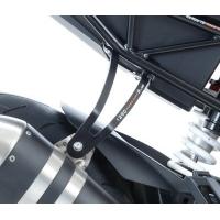 MOCOWANIE WYDECHU KTM 1290 SUPER DUKE R 14-16